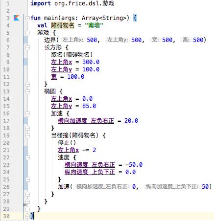 2017_12_21_FriceEngine中文示例