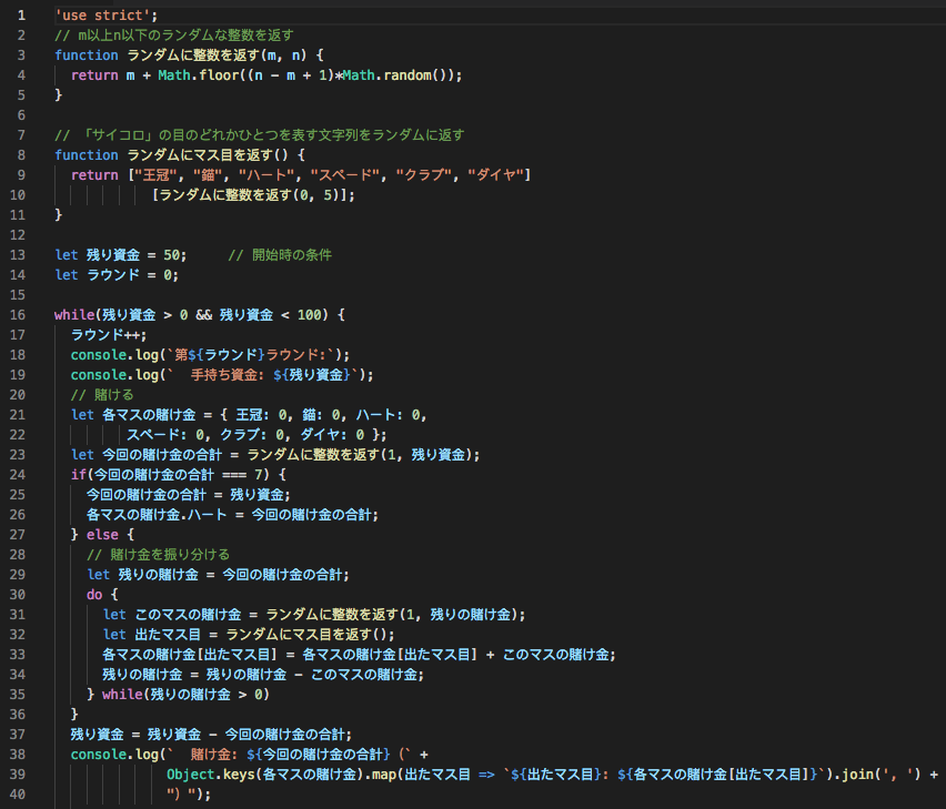 2018-10-18-javascript_tutorial_日语代码