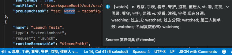 2018-11-09-vscode英汉词典_演示_watch