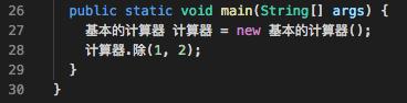 2018-12-16-vscode高亮问题